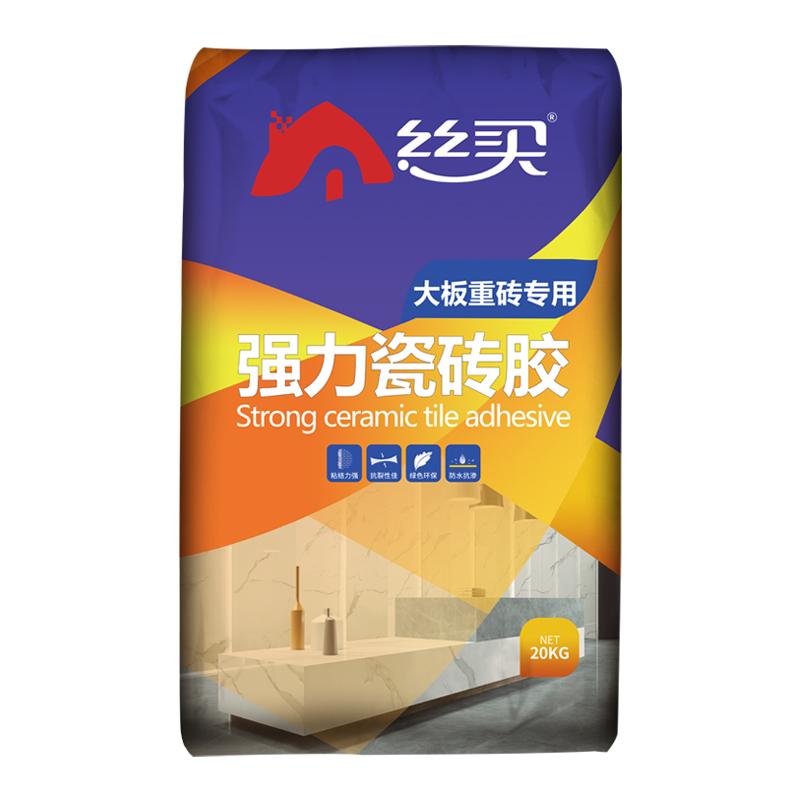 【丝买®】强力瓷砖胶