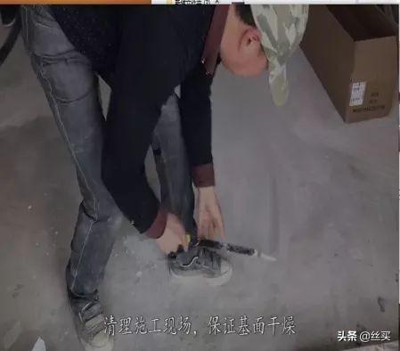 一家专注瓷砖铺贴的企业:标准化施工/产业化工人/专业铺贴砂浆插图40
