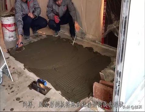 一家专注瓷砖铺贴的企业:标准化施工/产业化工人/专业铺贴砂浆插图44