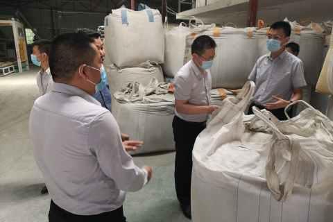 安徽装饰龙头企业华然装饰集团领导莅临丝买实地考察