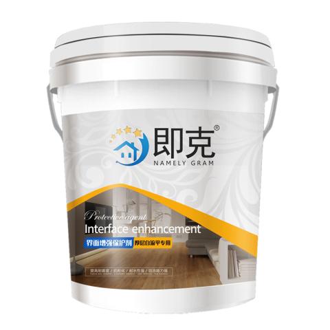 【即克®】界面增强保护剂-厚层自流平专用