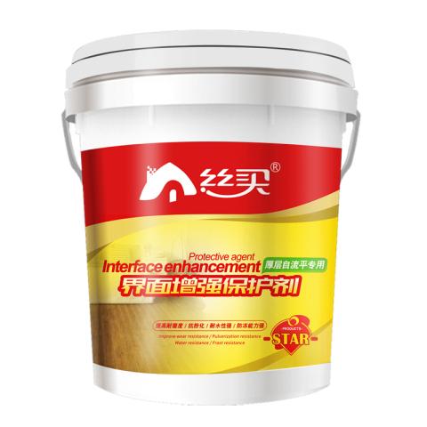 【丝买®】界面增强保护剂-厚层自流平专用