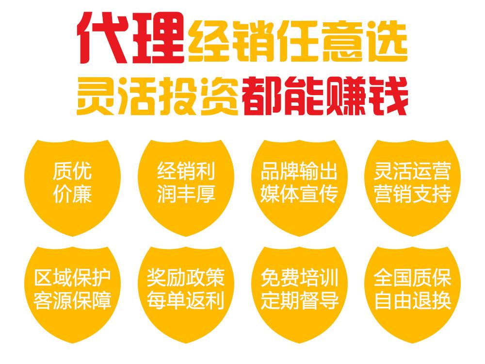 丝买建材系列产品经销加盟
