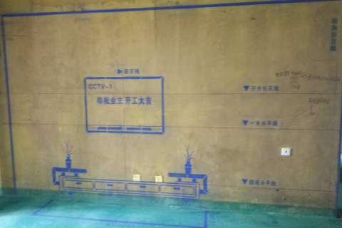 锦门学院里-黄墙绿地/全景放样