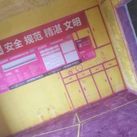 祥源翡丽城-黄墙紫地/全景放样