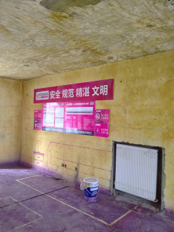 滨湖春天-黄墙紫地/全景放样