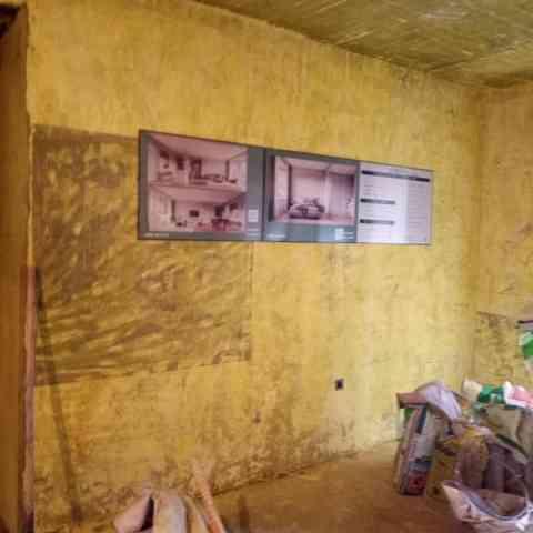 金隅南七里-黄墙绿地