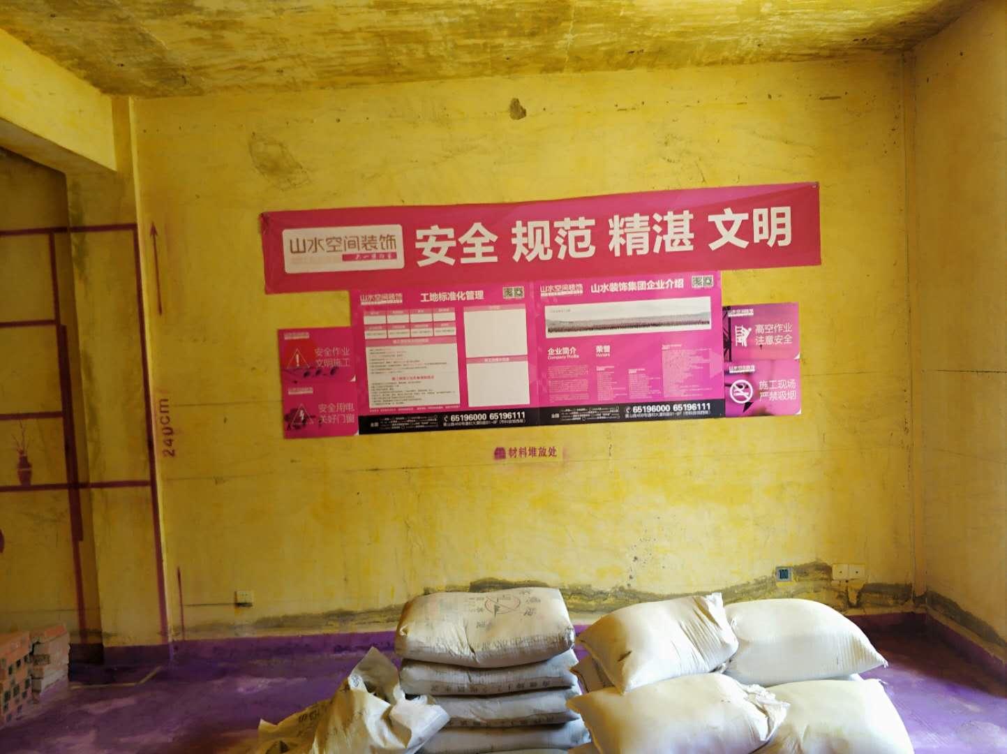 香江生态丽景-黄墙绿地/全景放样