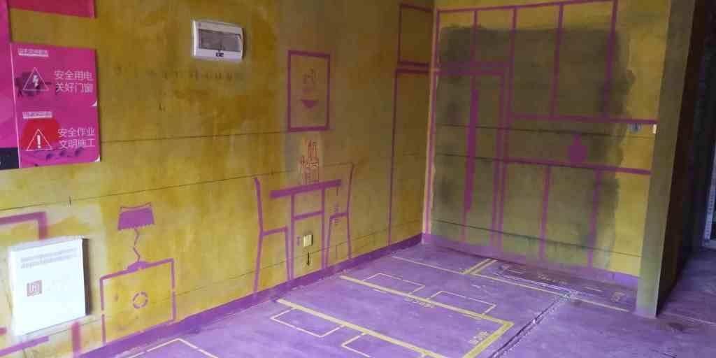 巴黎都市2期-黄墙紫地/全景放样