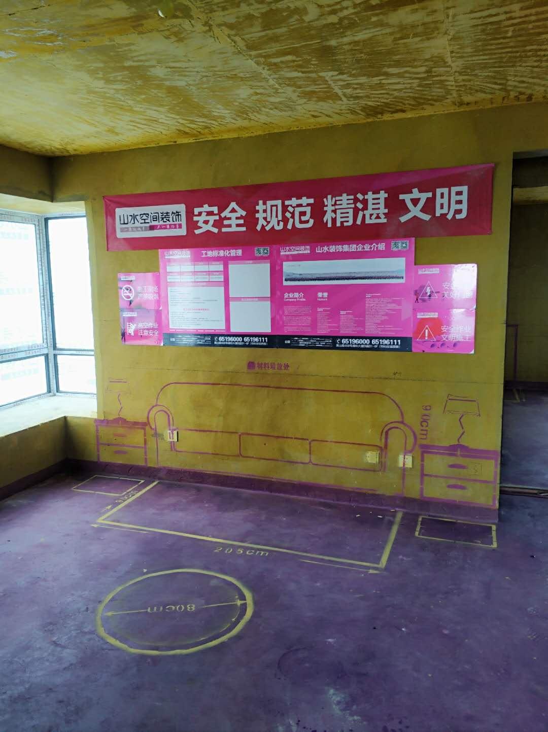 柏庄春暖花开-黄墙紫地/全景放样