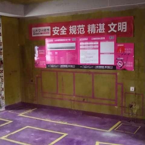 宝能城一期-黄墙紫地/全景放样