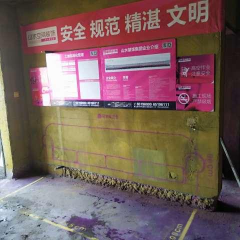 琥珀名郡香颂里-黄墙紫地/全景放样