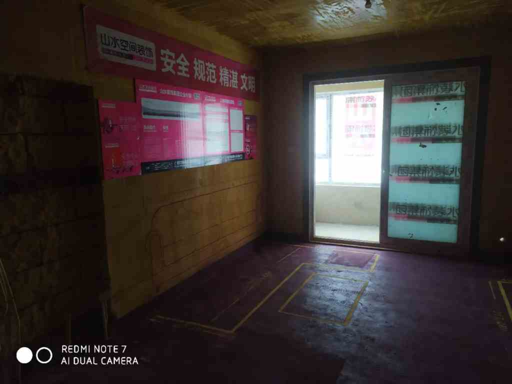 公元天下-黄墙紫地/全景放样