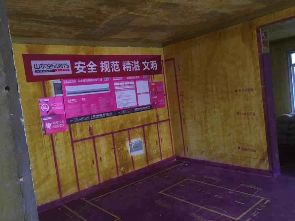 黄山花园-黄墙紫地/全景放样