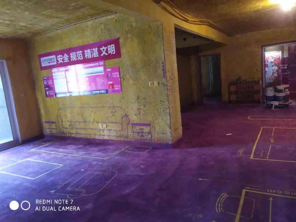 信达公园里-黄墙紫地/全景放样
