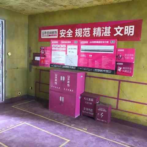 贡院-黄墙紫地/全景放样