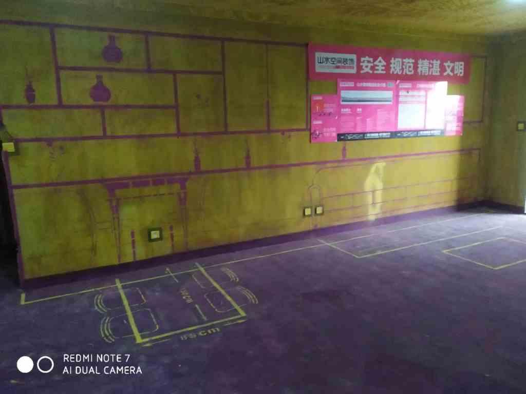 保利拉菲公馆-黄墙紫地/全景放样