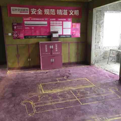 望江台-黄墙紫地/全景放样