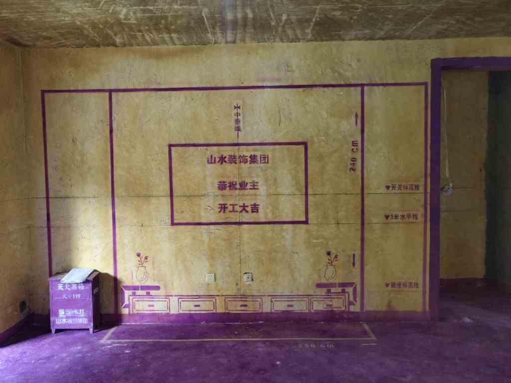 南七里-黄墙紫地/全景放样
