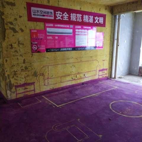 地矿家园-黄墙紫地/全景放样