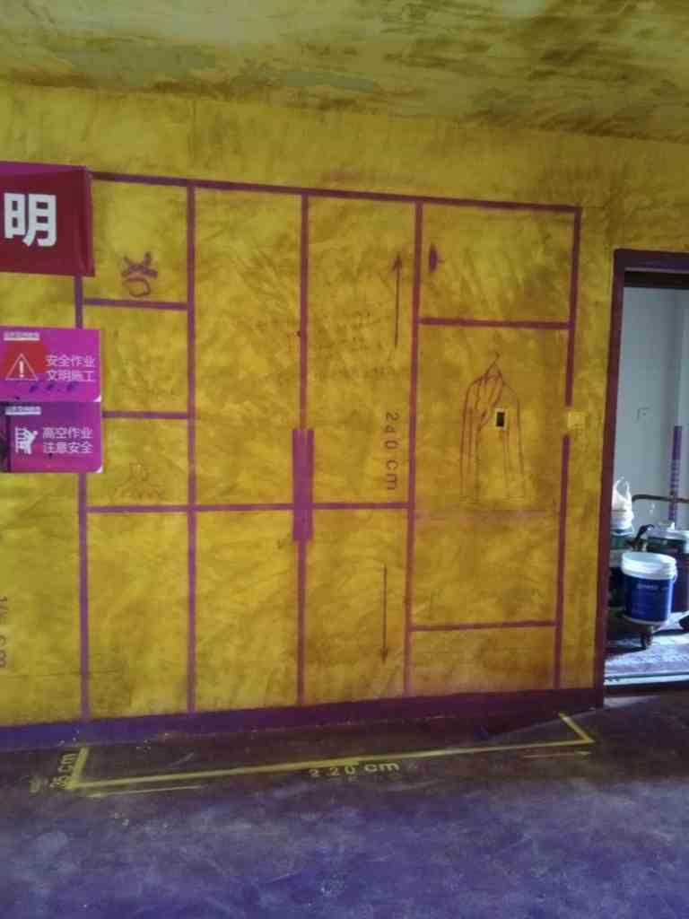 万达华府-黄墙紫地/全景放样