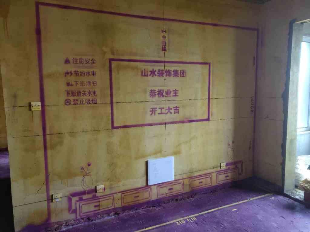 西子曼城-黄墙紫地/全景放样