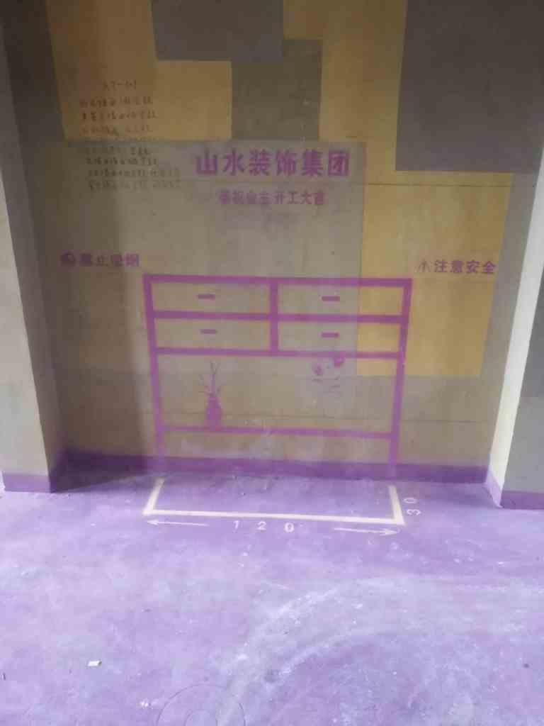 万科城市之光-黄墙紫地/全景放样