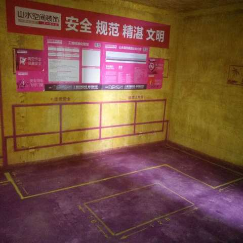 天鹅湖九号-黄墙紫地/全景放样