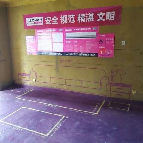 和平盛世-黄墙紫地/全景放样