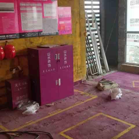 博翠天辰-黄墙紫地/全景放样