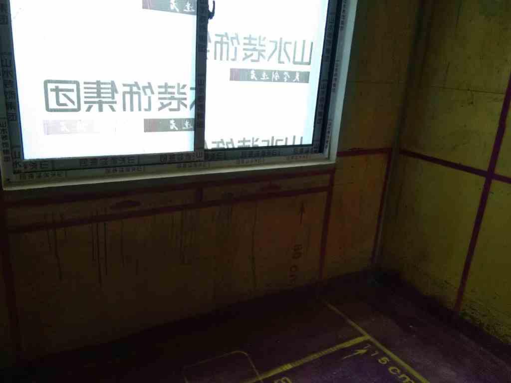 皖投天下名筑-黄墙紫地/全景放样