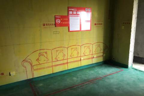 西子曼城-黄墙绿地/全景放样