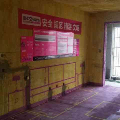 金星和园四期-黄墙紫地/全景放样