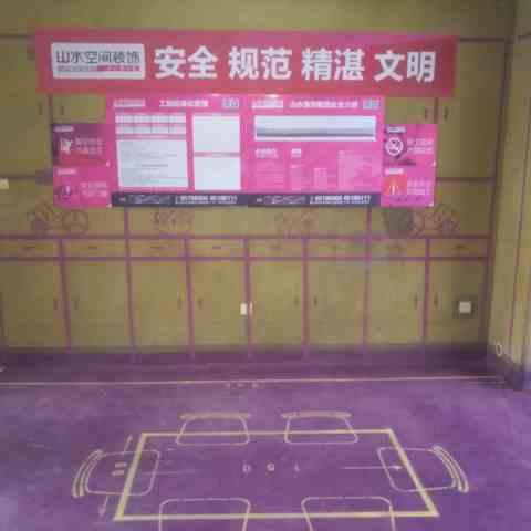 雍龙府-黄墙紫地/全景放样