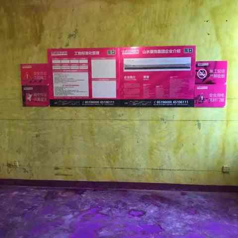 包河花园B区-黄墙紫地/全景放样-山水装饰