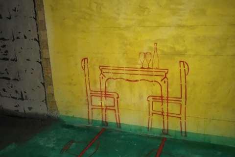 临湖家园-黄墙绿地加放样-骄诚装饰