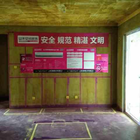 望江台-黄墙紫地/全景放样-山水装饰