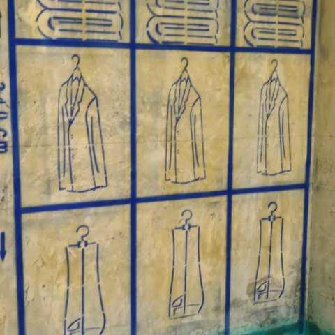 华纺新华城-黄墙绿地加放样-佳盛装饰