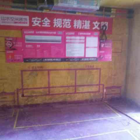 市政府第三生活区-黄墙紫地/全景放样-山水装饰