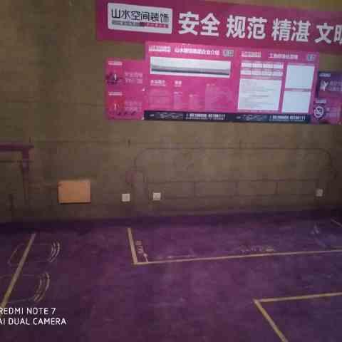 万象公馆-黄墙紫地/全景放样-山水装饰