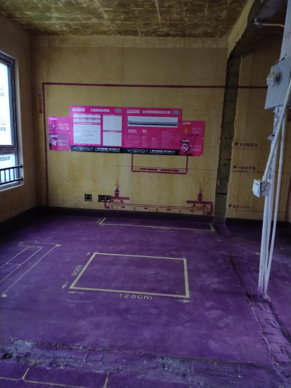万科未来之光-黄墙紫地/全景放样-山水装饰