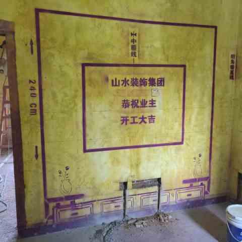 电子宿舍-黄墙紫地/全景放样-山水装饰