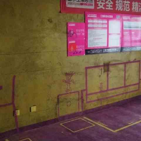 依澜雅居二期-黄墙紫地/全景放样-山水装饰
