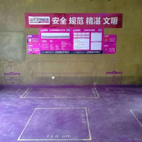 塘溪津门-黄墙紫地/全景放样-山水装饰