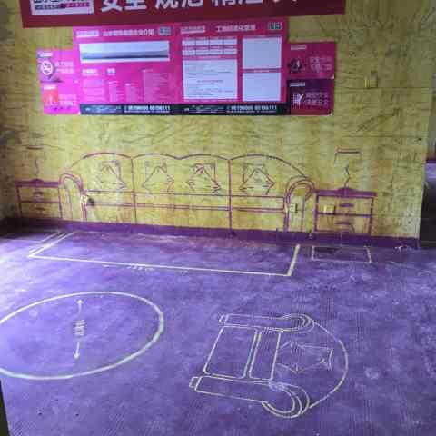 瑞泽原一里洋房-黄墙紫地/全景放样-山水装饰