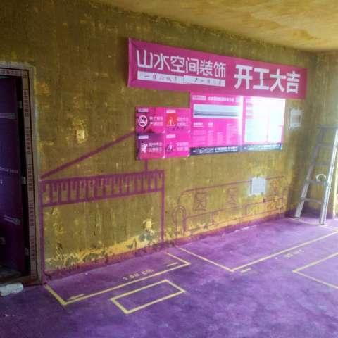 滨湖假日清华园-黄墙紫地/全景放样-山水装饰
