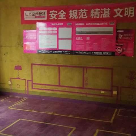 悦湖山院-黄墙紫地/全景放样-山水装饰