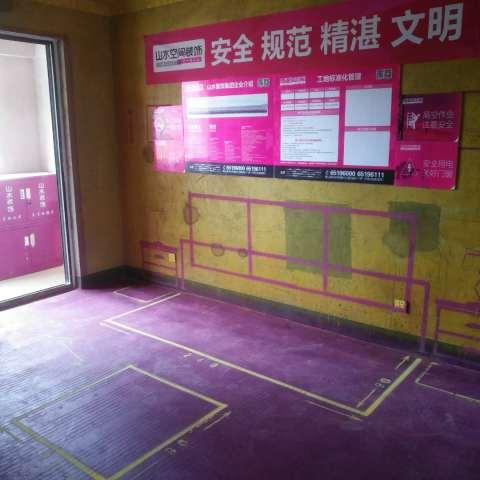 昊天园-黄墙紫地/全景放样-山水装饰