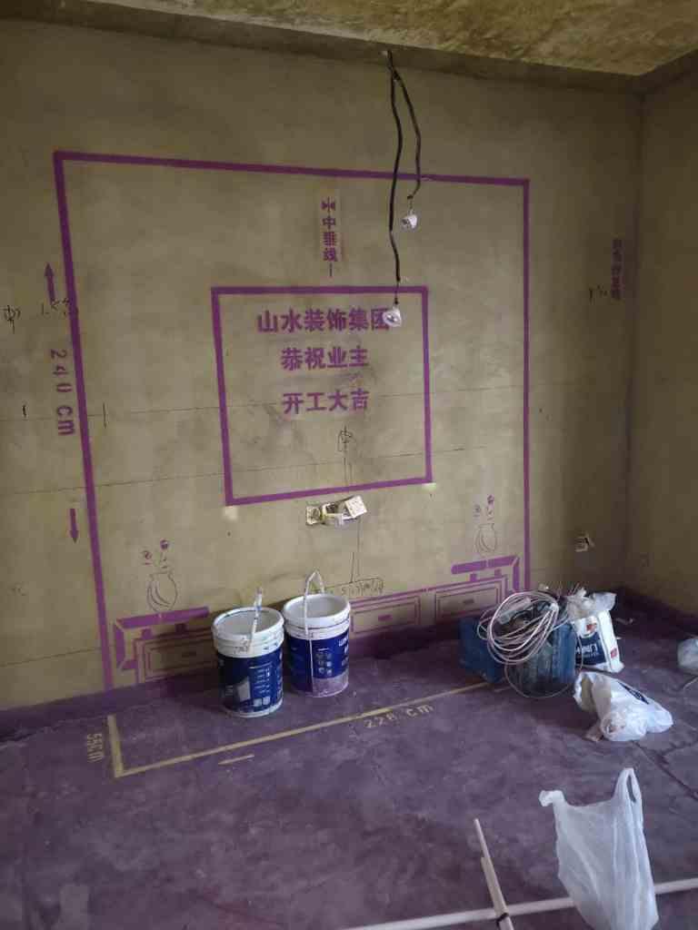 时光印象-黄墙紫地/全景放样-山水装饰