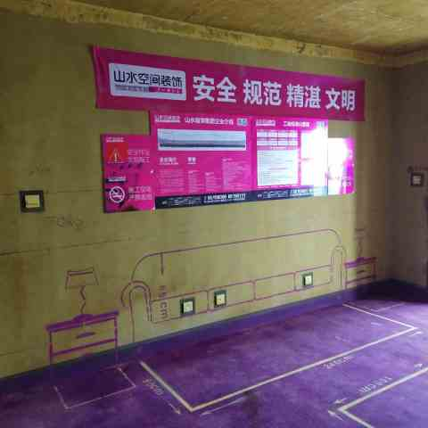 西山林语-黄墙紫地/全景放样-山水装饰